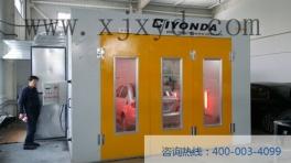 CIYONDA2011A
